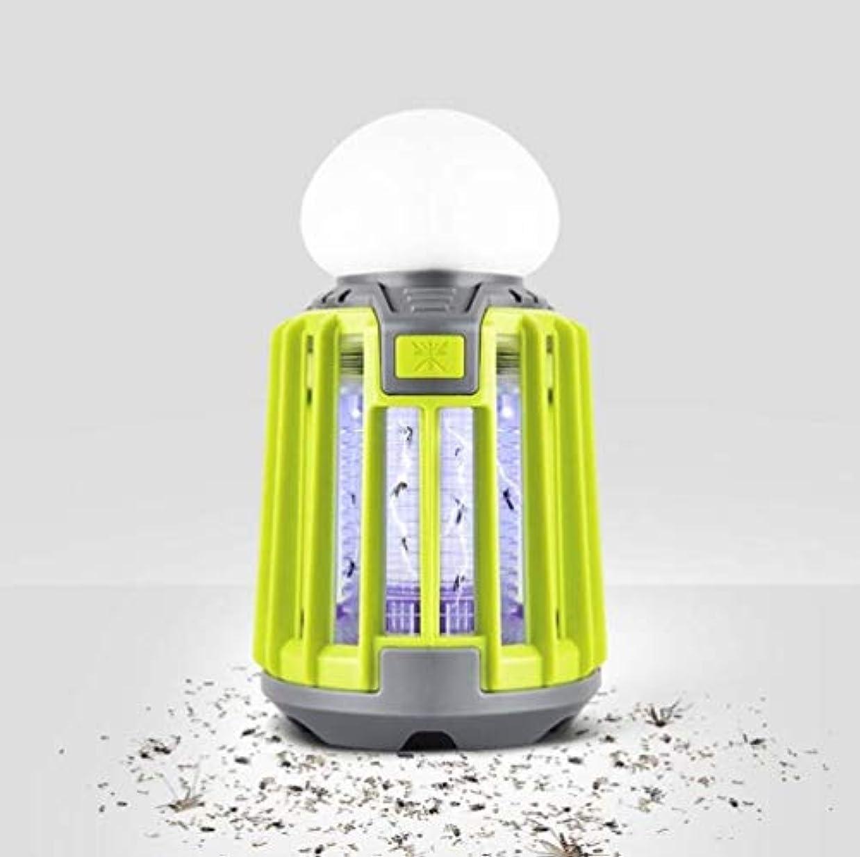 に付ける前部円形の屋外防水蚊キラーランプ、バグザッパー、USB充電光触媒蚊ランプ、超静か、無放射、ポータブル昆虫キラー、第3ギア照明
