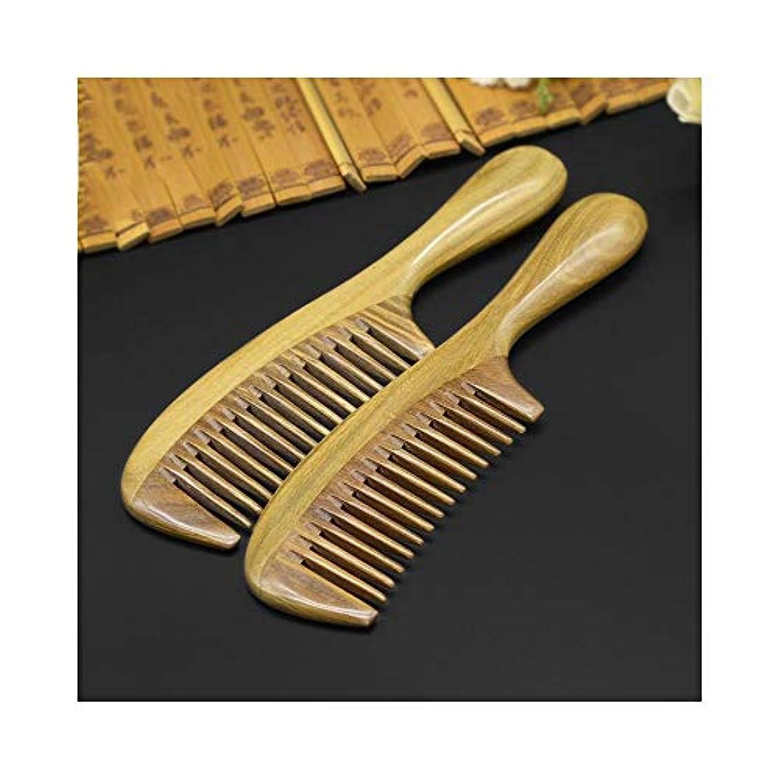 腐食するやむを得ない恒久的女性と男性のためにFashian帯電防止木製くしナチュラルグリーンサンダルウッドのくし ヘアケア (色 : 1876)