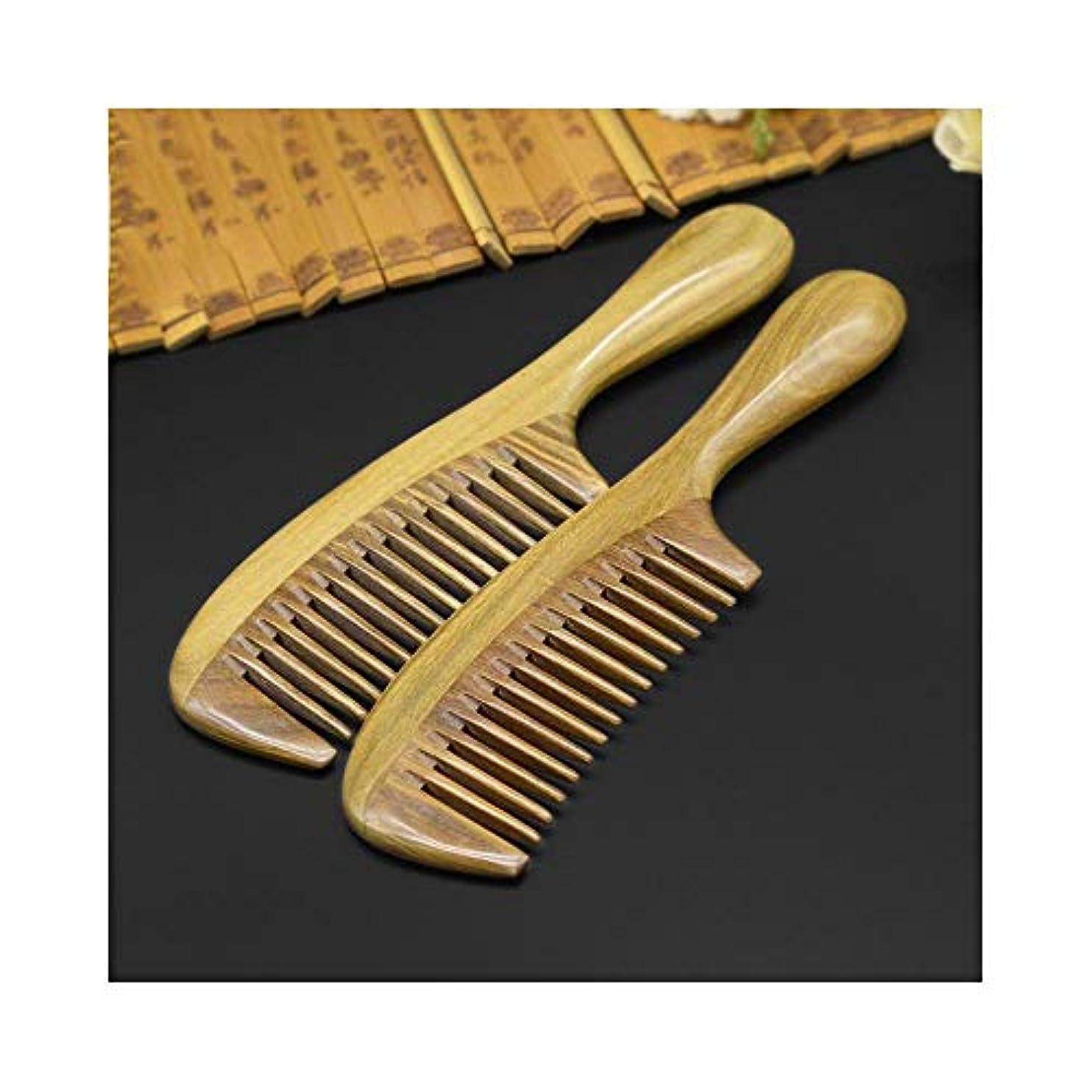 以内にシングル行商女性と男性のためにFashian帯電防止木製くしナチュラルグリーンサンダルウッドのくし ヘアケア (色 : 1876)