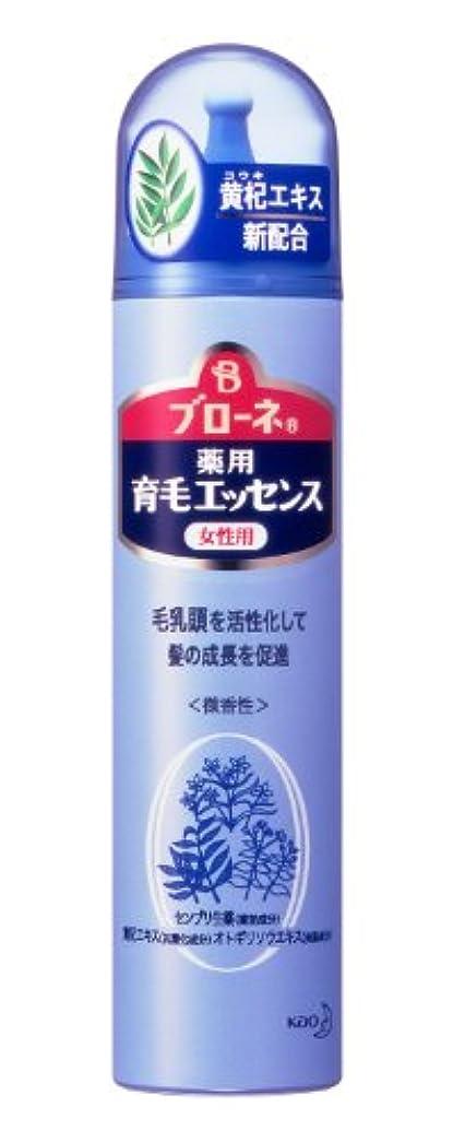 効果的薄いですナイトスポットブローネ 薬用育毛エッセンス