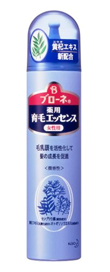 酸化する虚弱ステージブローネ 薬用育毛エッセンス