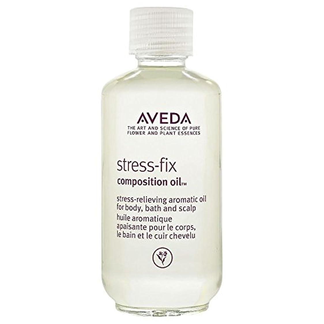 暗殺するグローバルエージェント[AVEDA] アヴェダストレスフィックス組成オイル50ミリリットル - Aveda Stress Fix Composition Oil 50ml [並行輸入品]