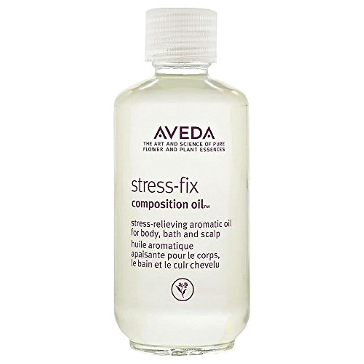 製油所フローチャップ[AVEDA] アヴェダストレスフィックス組成オイル50ミリリットル - Aveda Stress Fix Composition Oil 50ml [並行輸入品]