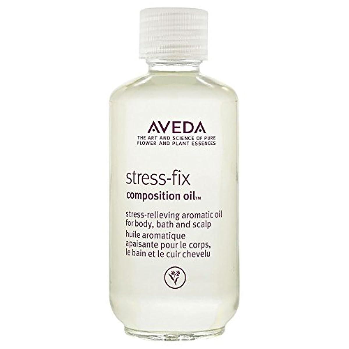 情熱的助けになる不適[AVEDA] アヴェダストレスフィックス組成オイル50ミリリットル - Aveda Stress Fix Composition Oil 50ml [並行輸入品]