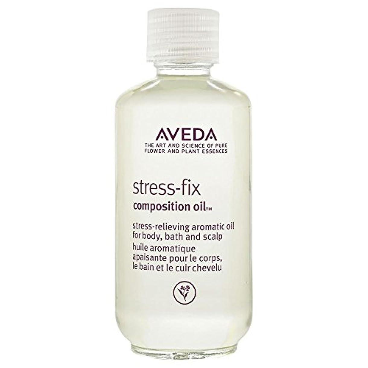 協力的召喚するイベント[AVEDA] アヴェダストレスフィックス組成オイル50ミリリットル - Aveda Stress Fix Composition Oil 50ml [並行輸入品]