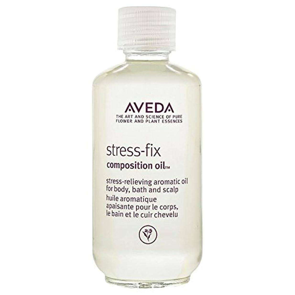 スキャンダル発火するヘルシー[AVEDA] アヴェダストレスフィックス組成オイル50ミリリットル - Aveda Stress Fix Composition Oil 50ml [並行輸入品]