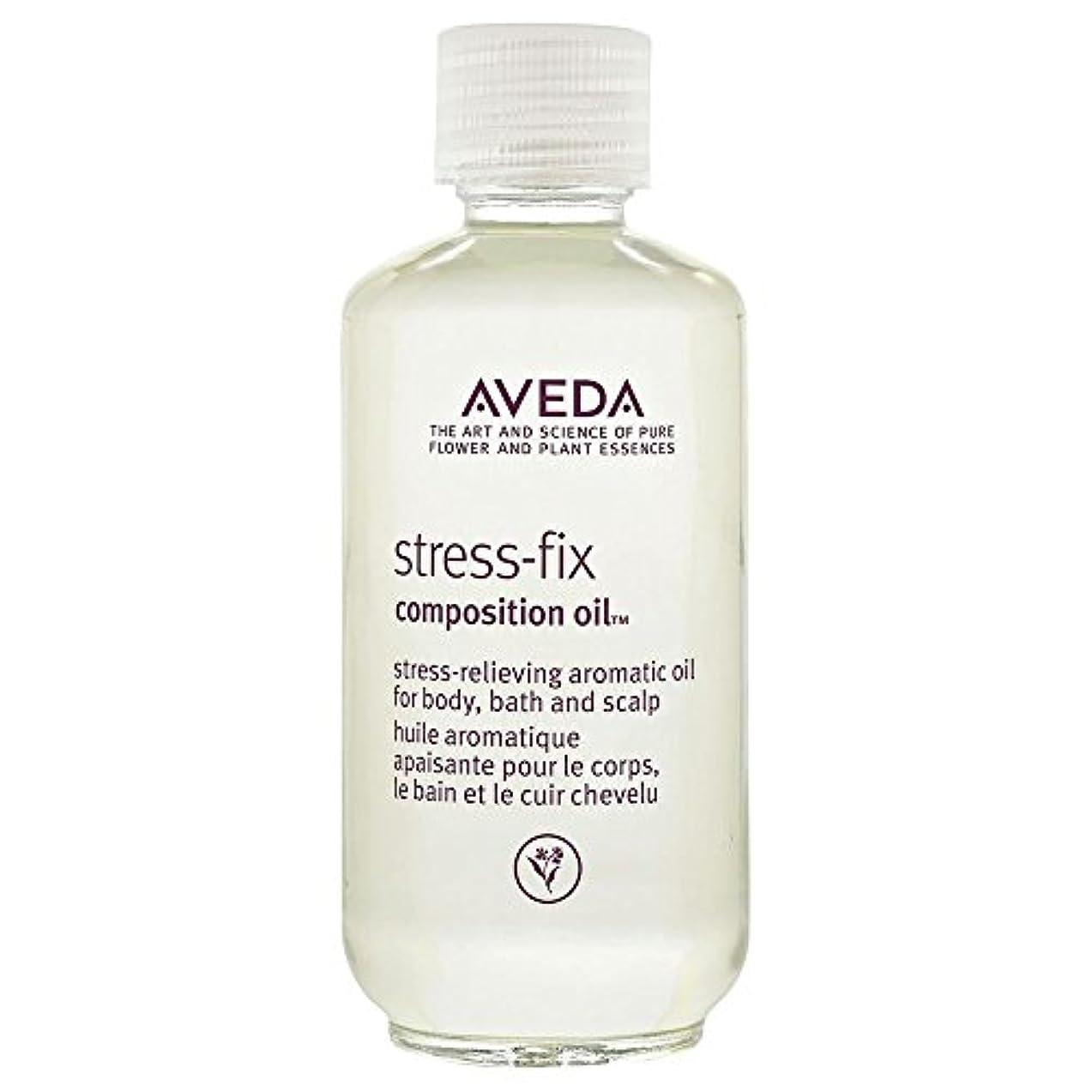 致命的な監督するキャンバス[AVEDA] アヴェダストレスフィックス組成オイル50ミリリットル - Aveda Stress Fix Composition Oil 50ml [並行輸入品]