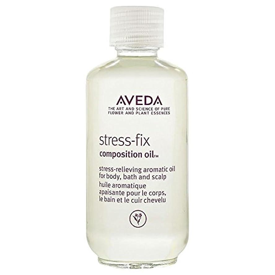 十二アトミック接続詞[AVEDA] アヴェダストレスフィックス組成オイル50ミリリットル - Aveda Stress Fix Composition Oil 50ml [並行輸入品]