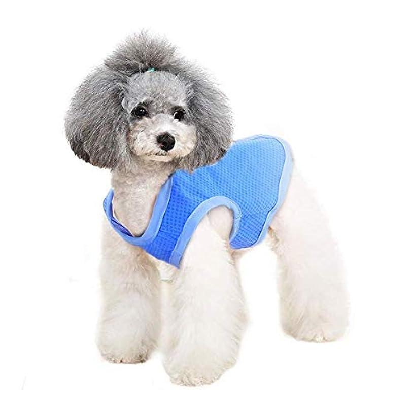 ローマ人医薬有毒な犬 ベスト 犬猫用 冷感ベスト 春秋服 抜け毛防止 お散歩 中小型犬猫用クールベスト 暑さ対策