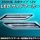 BMW風 汎用 LED サイドマーカー アンバー ウインカー 12V 軽く薄いアジャスタ付き乗馬用ベスト/チョッキ [並行輸入品]