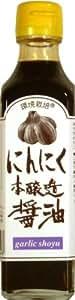 にんにく本醸造醤油 200ml