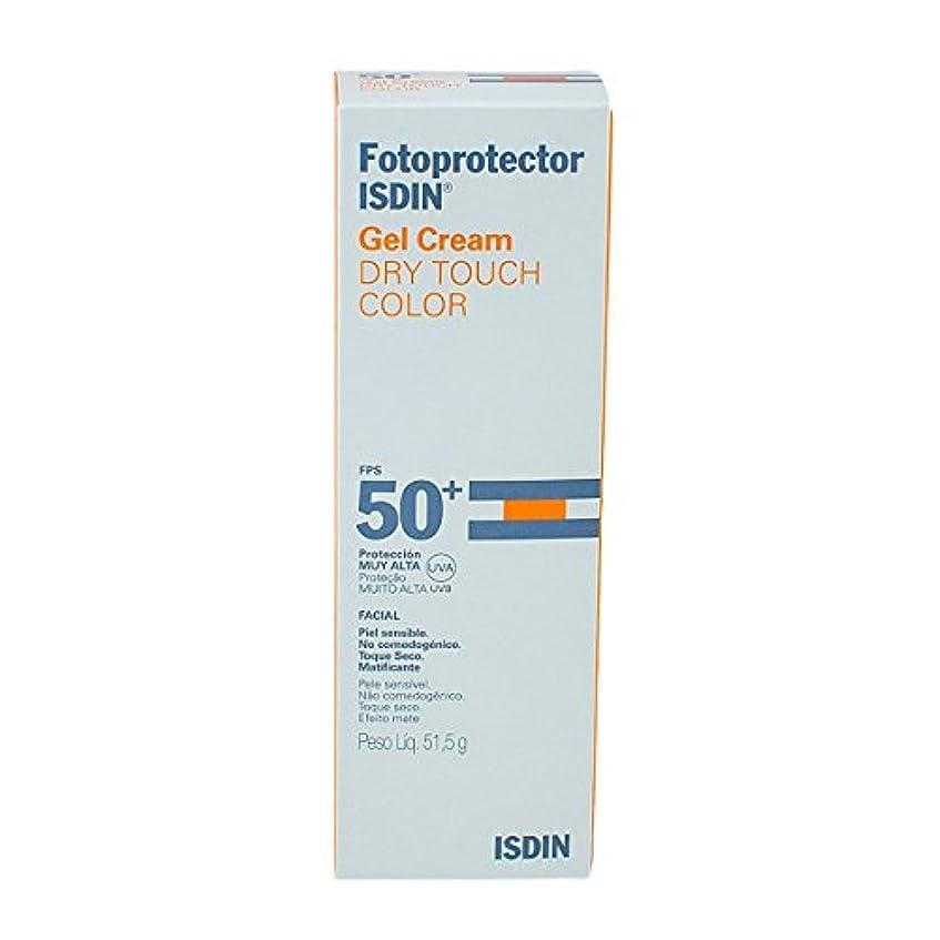 涙分析する人類Isdin Sunscreen Gel Cream Dry Touch Color Spf50+ 50ml [並行輸入品]