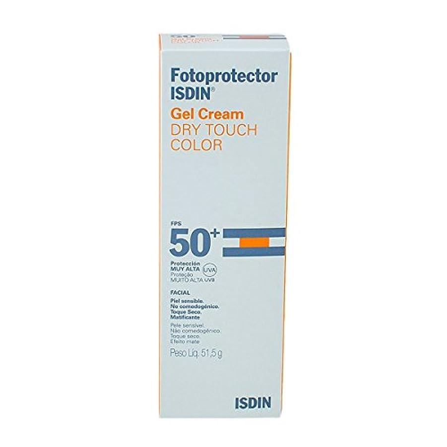 表面漁師順応性Isdin Sunscreen Gel Cream Dry Touch Color Spf50+ 50ml [並行輸入品]