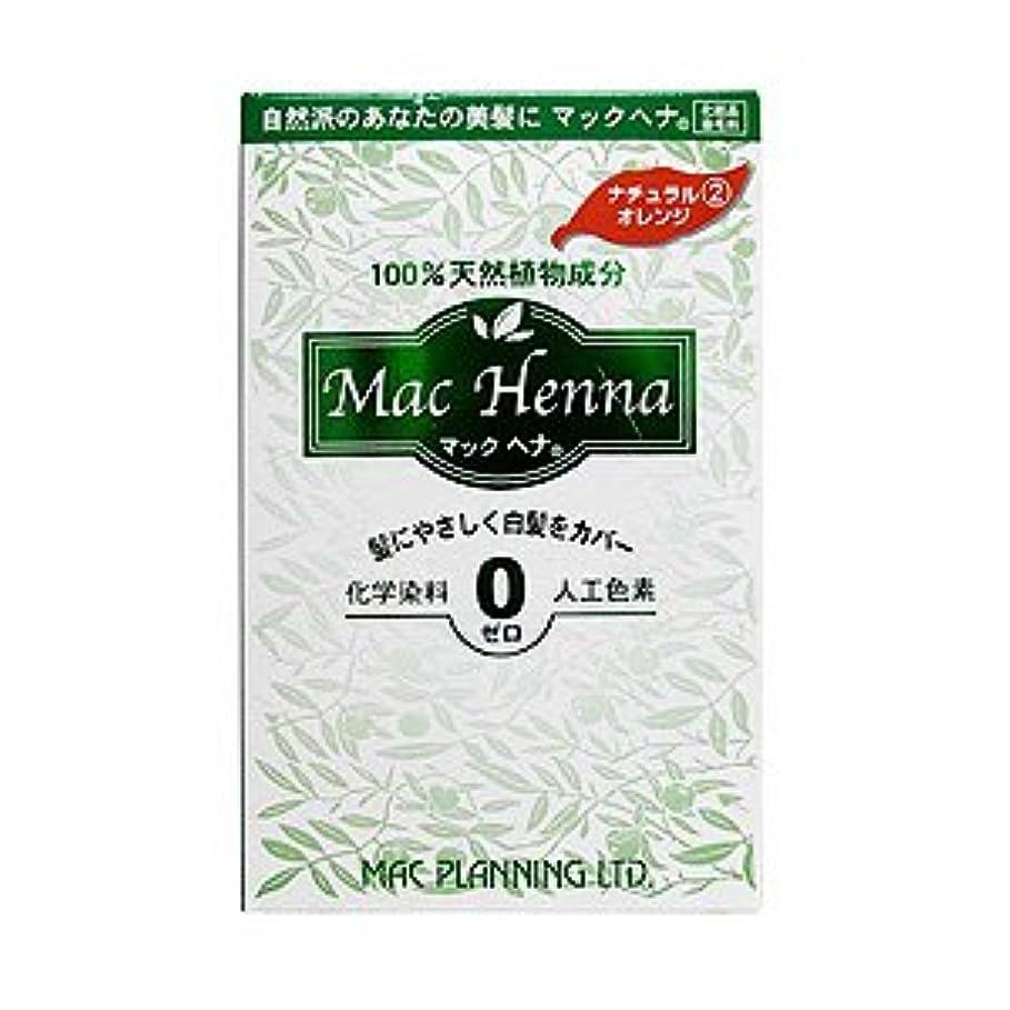 マックヘナ ナチュラルオレンジ2 100g hs