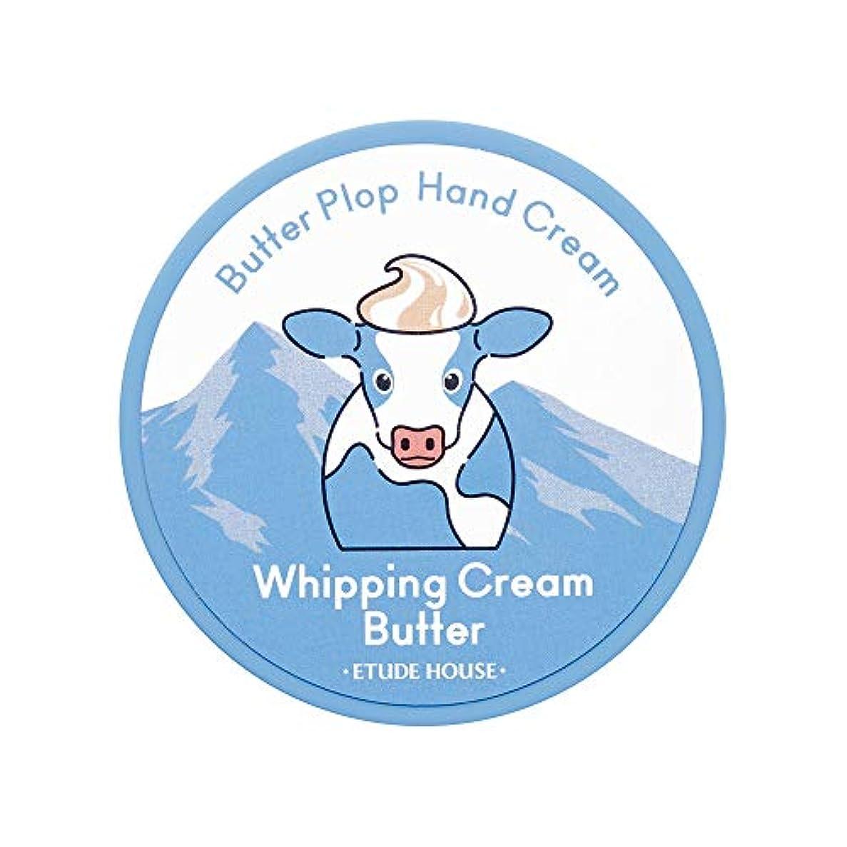 こっそりシールド折り目エチュードハウス(ETUDE HOUSE) バターハンドクリーム #2[手荒れ 保湿 バターハンドクリーム]