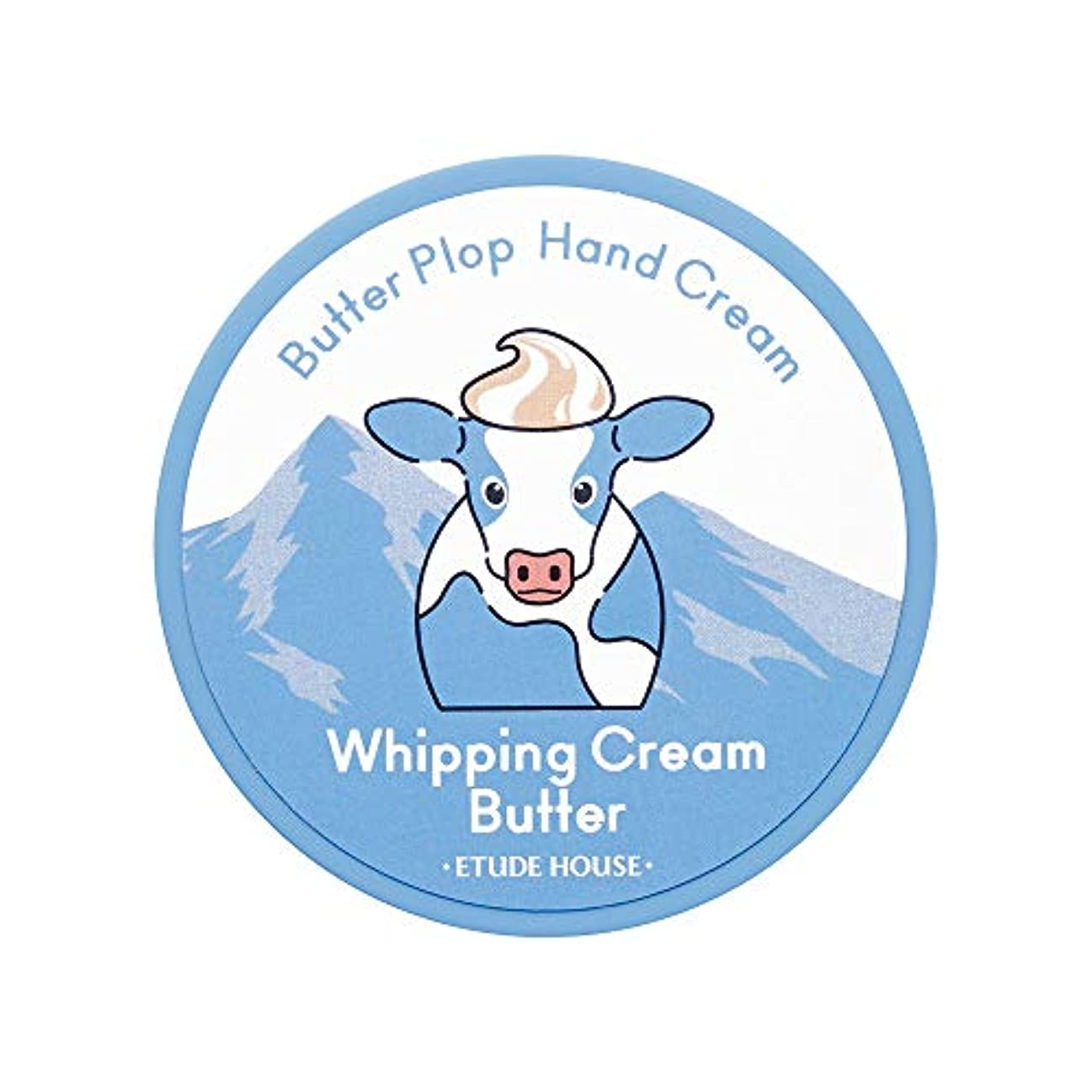 返還損傷懇願するエチュードハウス(ETUDE HOUSE) バターハンドクリーム #2[手荒れ 保湿 バターハンドクリーム]