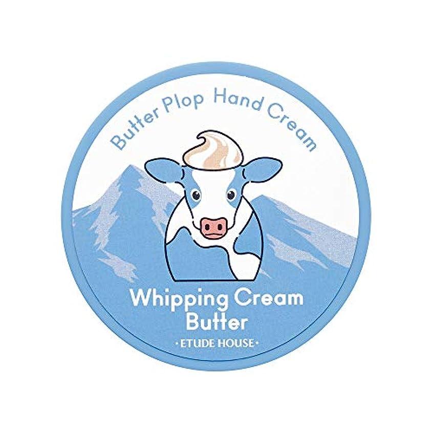 蚊マークされたサスペンションエチュードハウス(ETUDE HOUSE) バターハンドクリーム #2[手荒れ 保湿 バターハンドクリーム]