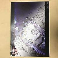 Fate/stay night UBW 復刻コラボ ufotable cafe 限定 ランチョンマット キャスター メディア マチアソビ カフェ unlimited blade works