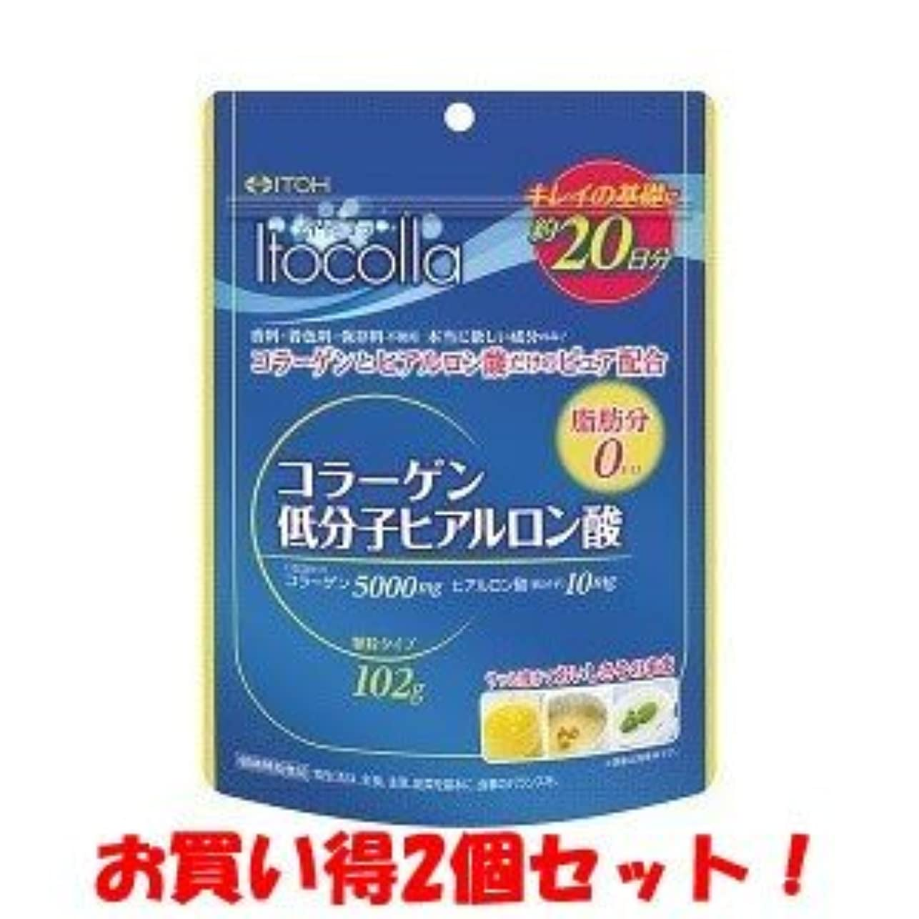 信頼性のある顎どうやって(井藤漢方製薬)イトコラ コラーゲン低分子ヒアルロン酸 約20日分 102g(お買い得2個セット)