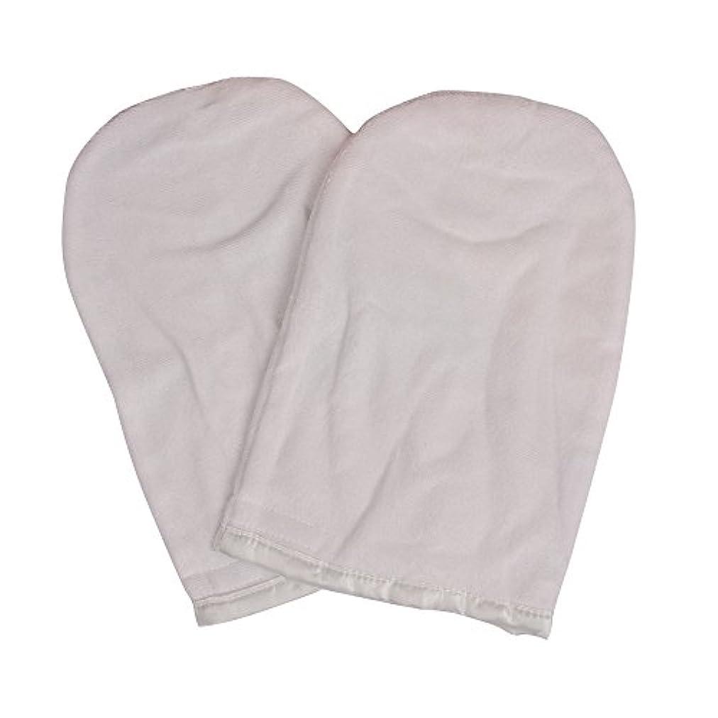 白い旋回壮大パラフィン用ハンドグローブ 全2色 (ホワイト) パラフィンパック パラフィン ハンド グローブ (ハンド用)