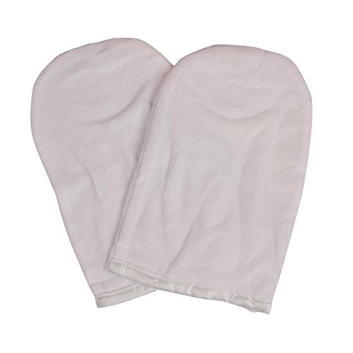 少数後方見物人パラフィン用ハンドグローブ 全2色 (ホワイト) パラフィンパック パラフィン ハンド グローブ (ハンド用)