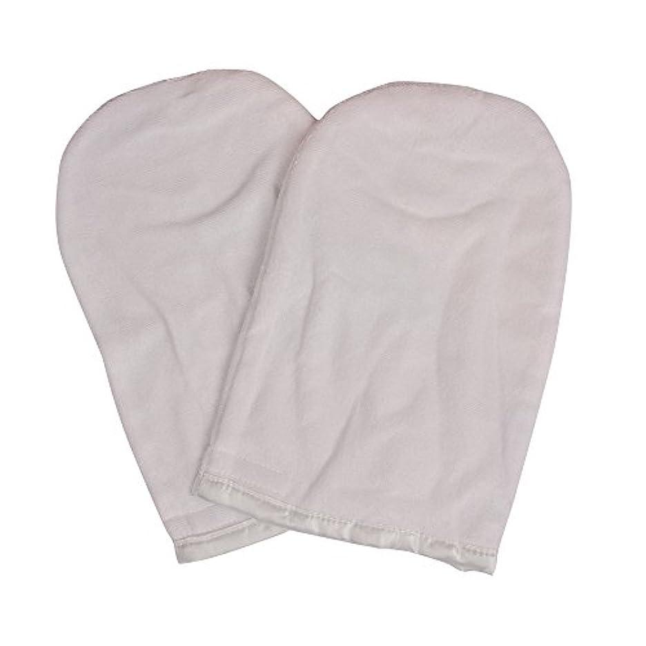 アパルモンキーギャンブルパラフィン用ハンドグローブ 全2色 (ホワイト) パラフィンパック パラフィン ハンド グローブ (ハンド用)