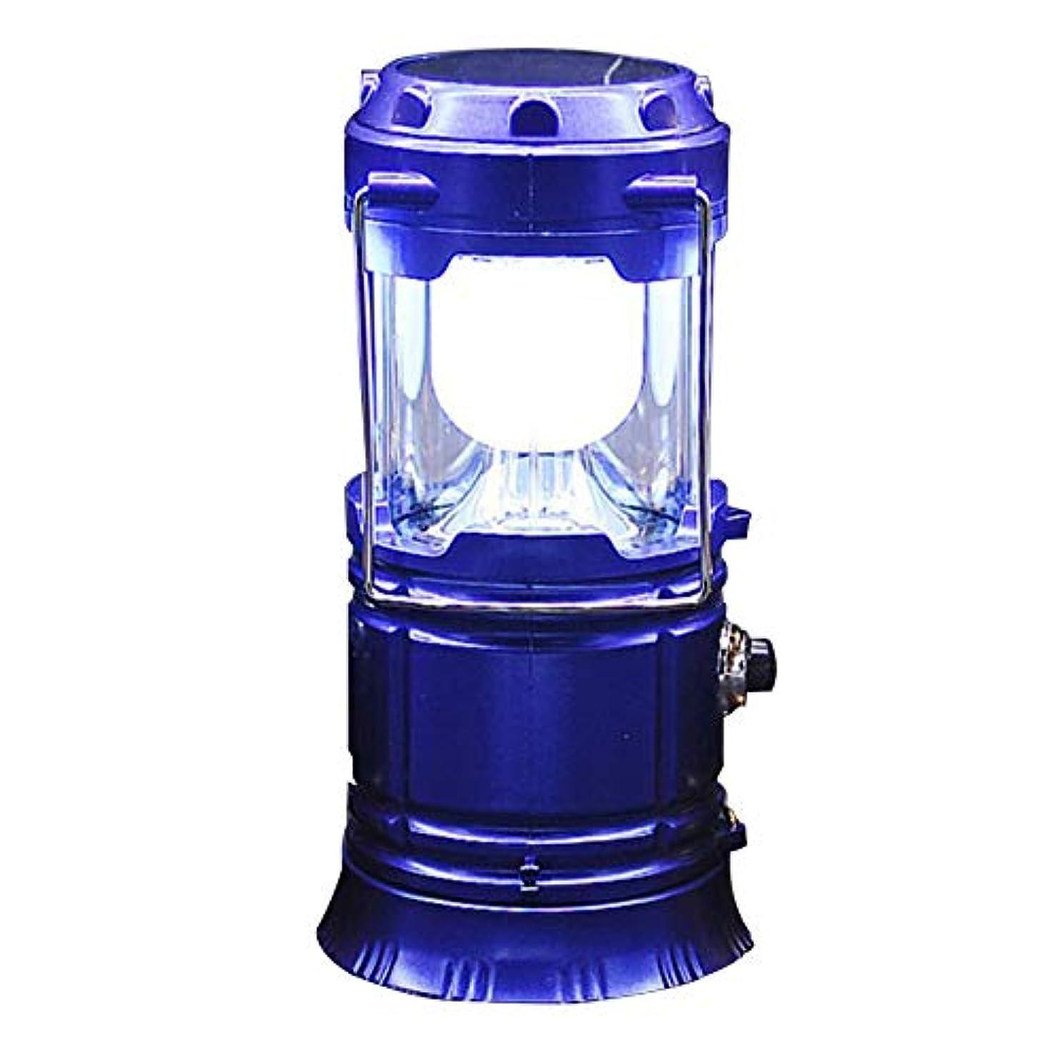 家事地上できつくMilio 懐中電灯充電式ランタン 懐中電灯充電ランタン スーパーブライトLED スーパー明るいLED ソーラーテレスコピックキャンプライト 多用途で便利で実用的な*1(ブルー)