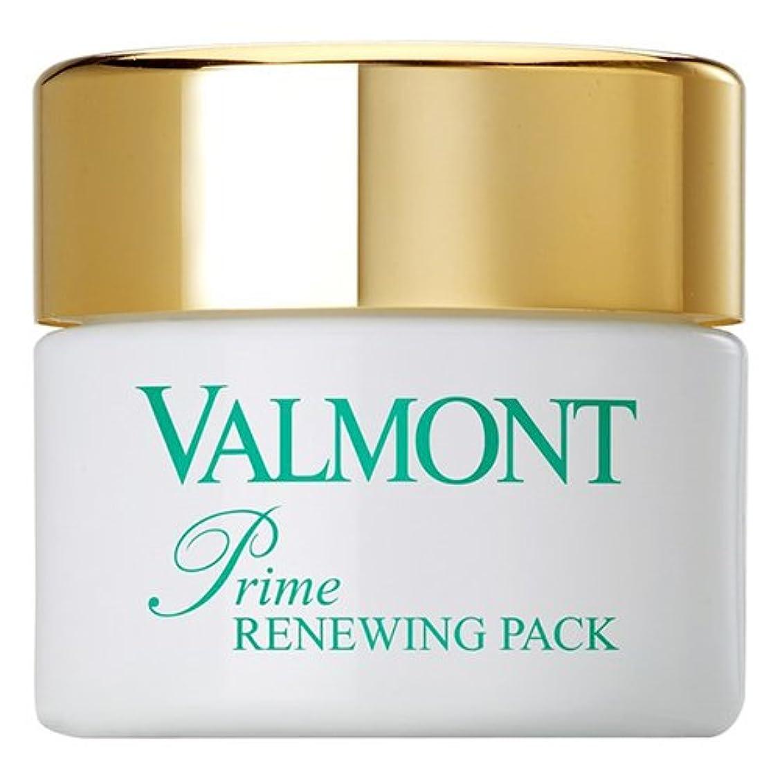リサイクルする学校回答Valmont Prime Renewing Pack, 7.0 Ounce エイジングケアマスク クリーム