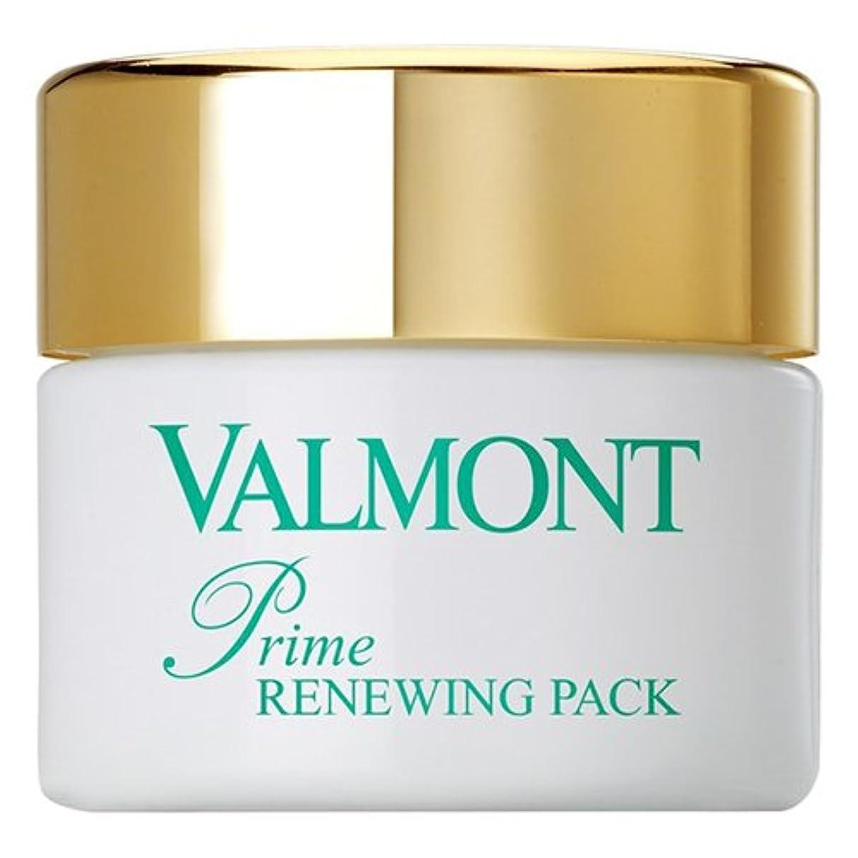 リーズ払い戻し火山学者Valmont Prime Renewing Pack, 7.0 Ounce エイジングケアマスク クリーム