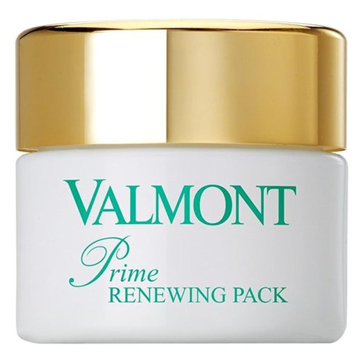 女性流暢解体するValmont Prime Renewing Pack, 7.0 Ounce エイジングケアマスク クリーム