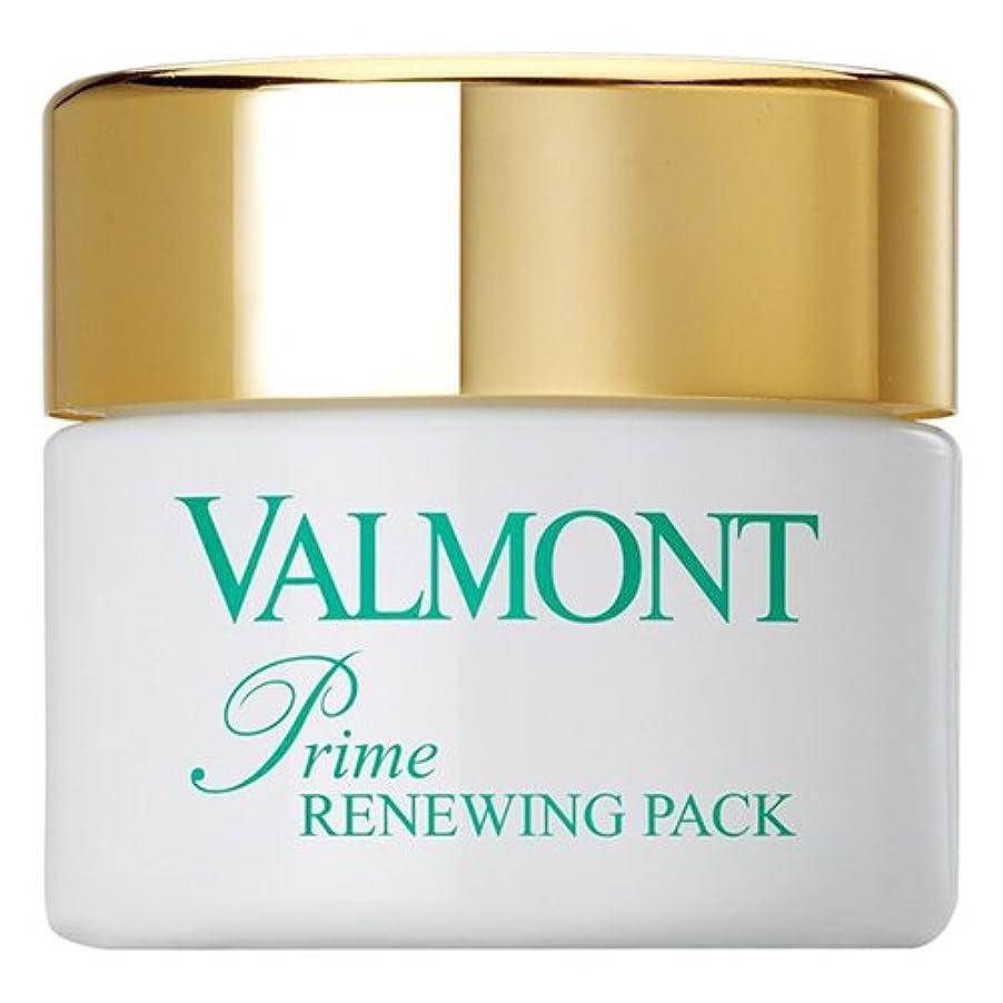 間違えたつぼみ雑品Valmont Prime Renewing Pack, 7.0 Ounce エイジングケアマスク クリーム