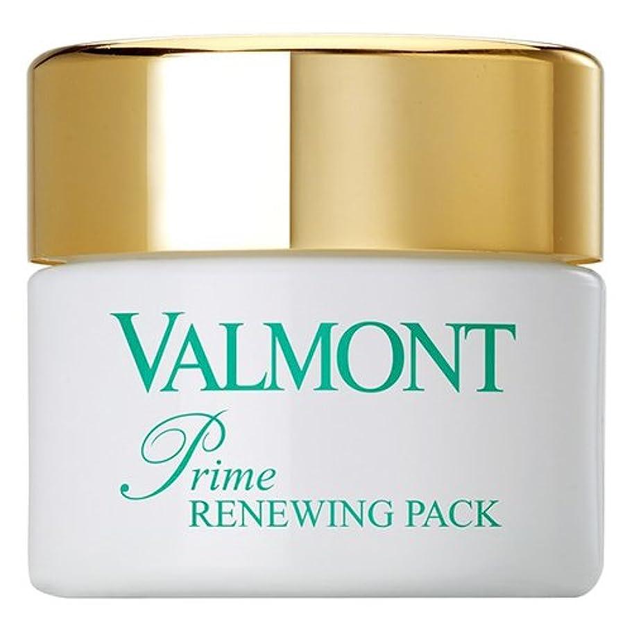 異なるキャンペーン熱心なValmont Prime Renewing Pack, 7.0 Ounce エイジングケアマスク クリーム