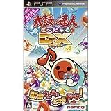 太鼓の達人ぽ~たぶるDX (特典なし) - PSP