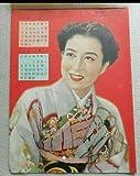 ●昭和レトロ/宝塚グラフ付録・宝塚カレンダー/昭和31年/
