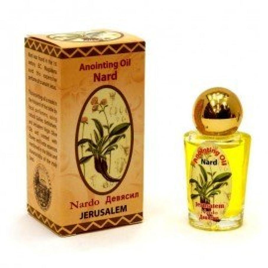 野心泥不適当Nard Nardo Anointingオイルボトル30 ml Authentic FragranceからエルサレムbyベツレヘムギフトTM