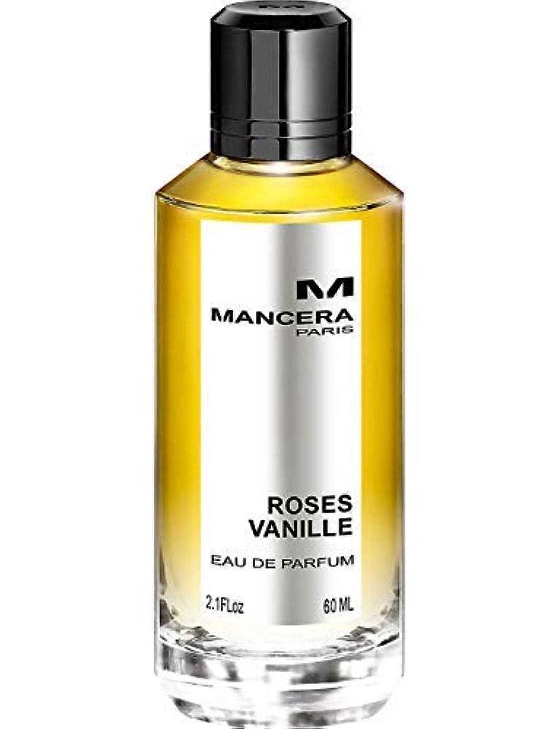 真剣に乱れ路面電車100% Authentic MANCERA Roses Vanille Eau de Perfume 60ml Made in France + 2 Mancera Samples + 30ml Skincare / + 2個のManceraサンプル+ 30ミリリットルのスキンケアフランス製100%本物MANCERAバラヴァニラオード香水60ミリリットル