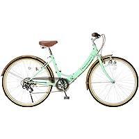 RayChell(レイチェル) 26インチ 折りたたみ自転車 R-321N シマノ6段変速 ノーパンクタイヤ グリップシフト フロントライト付 グリーンxブラウン [メーカー保証1年]