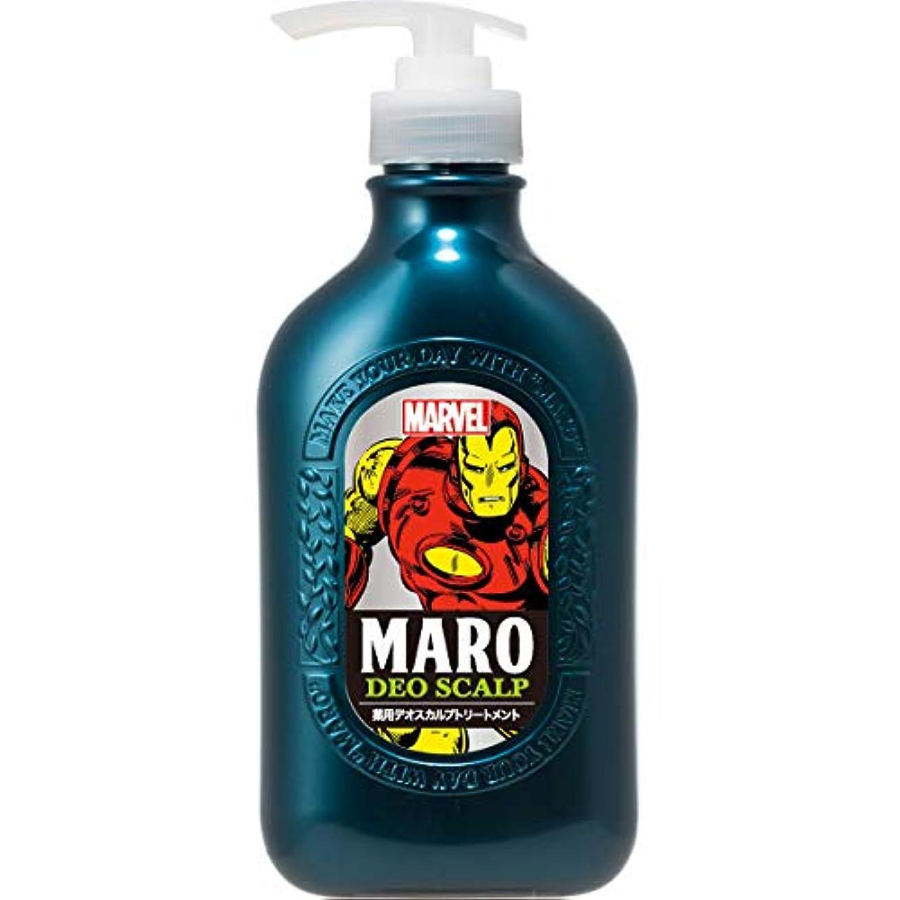 緊急枯渇人気のMARO 薬用 デオスカルプ トリートメント MARVEL コラボデザイン 480ml 【医薬部外品】