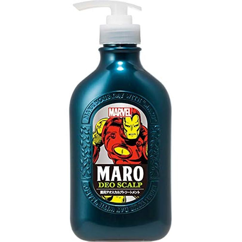 MARO 薬用 デオスカルプ トリートメント MARVEL コラボデザイン 480ml 【医薬部外品】