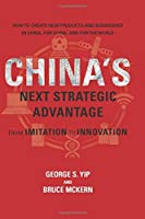 China's Next Strategic Advantage (MIT Press): From Imitation to Innovation (The MIT Press)