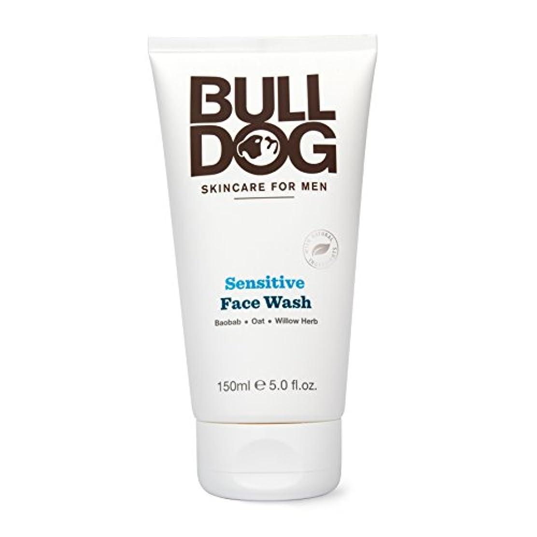 まっすぐにする理容師準備するブルドッグ Bulldog センシティブ フェイスウォッシュ(洗顔料) 150mL