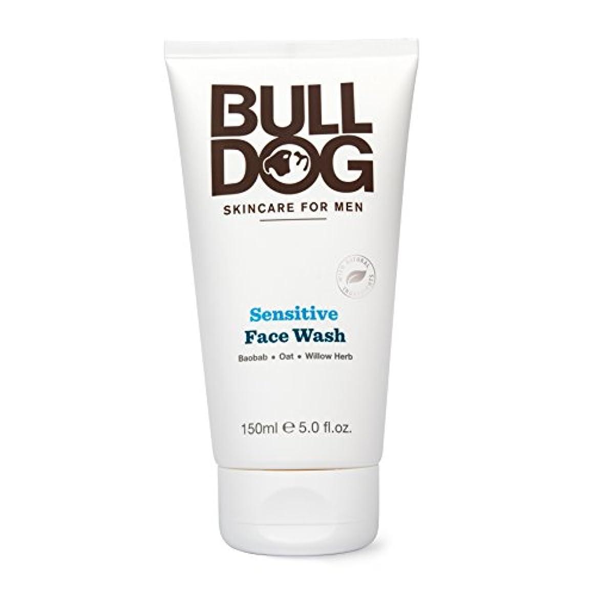 広々としたトレイシニスブルドッグ Bulldog センシティブ フェイスウォッシュ(洗顔料) 150mL