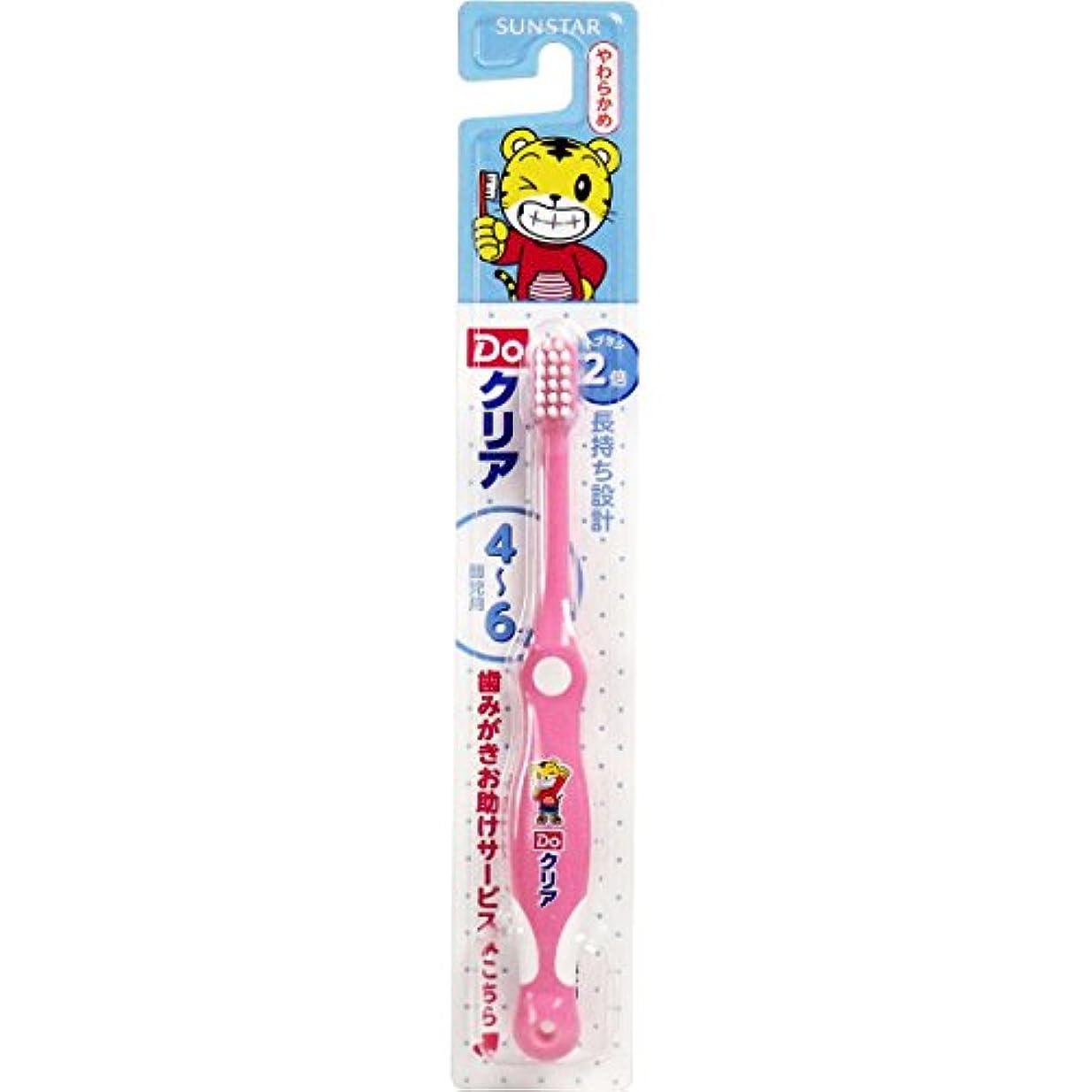 お配管哺乳類Doクリア こどもハブラシ 園児用 4-6才 やわらかめ:ピンク