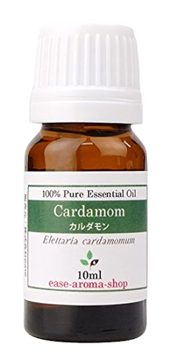 感染する到着するゆりかごease アロマオイル エッセンシャルオイル オーガニック カルダモン 10ml  AEAJ認定精油
