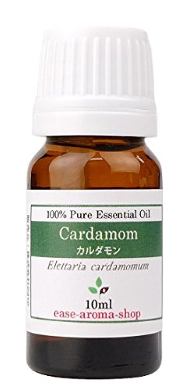 商人蚊教養があるease アロマオイル エッセンシャルオイル オーガニック カルダモン 10ml  AEAJ認定精油