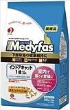 箱売り ペットライン メディファス インドアキャット 1歳から 成猫用 チキン&フィッシュ味 1.4kg キャットフード お買い得6袋入