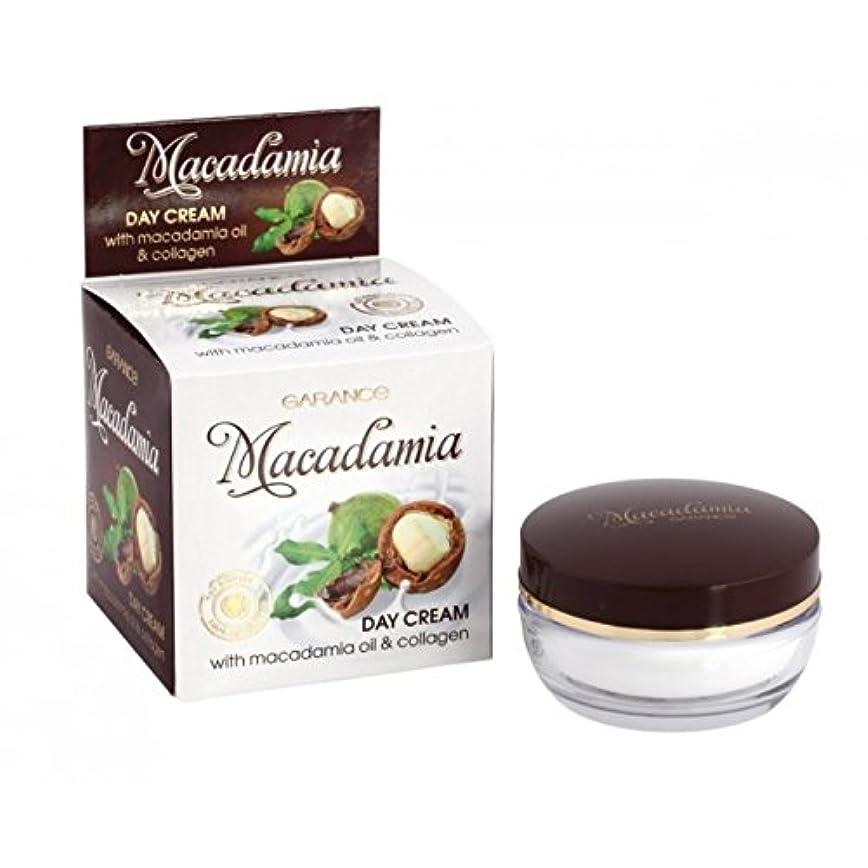 石スーパーマーケット回答Macadamia マカダミアフェイスデイクリーム 50ml