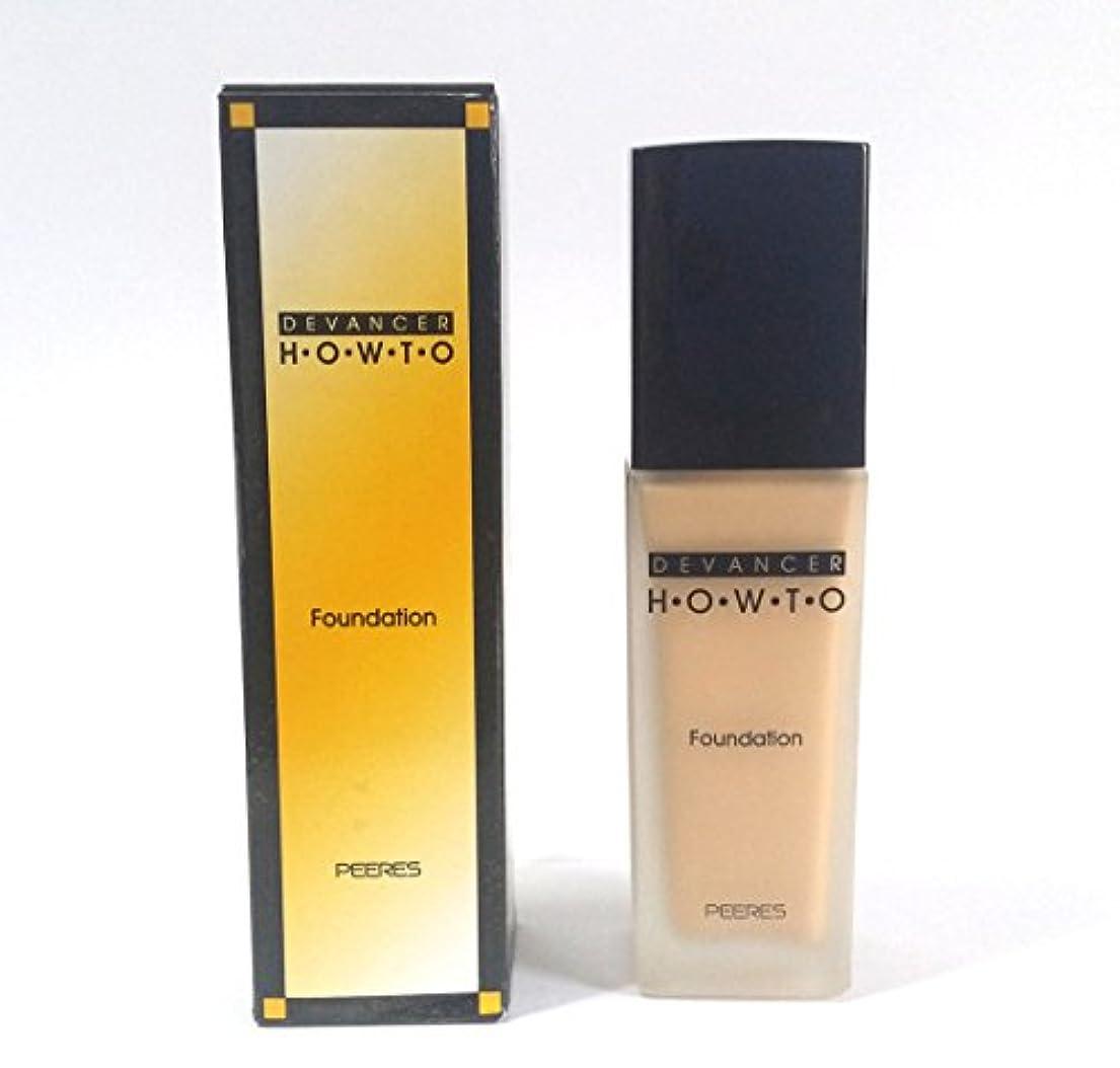 常習的アルミニウム長老[Devancer] ファンデーション#21ライトベージュ45g / 韓国化粧品 / Foundation #21 Light Beige 45g / Korea Cosmetics [並行輸入品]