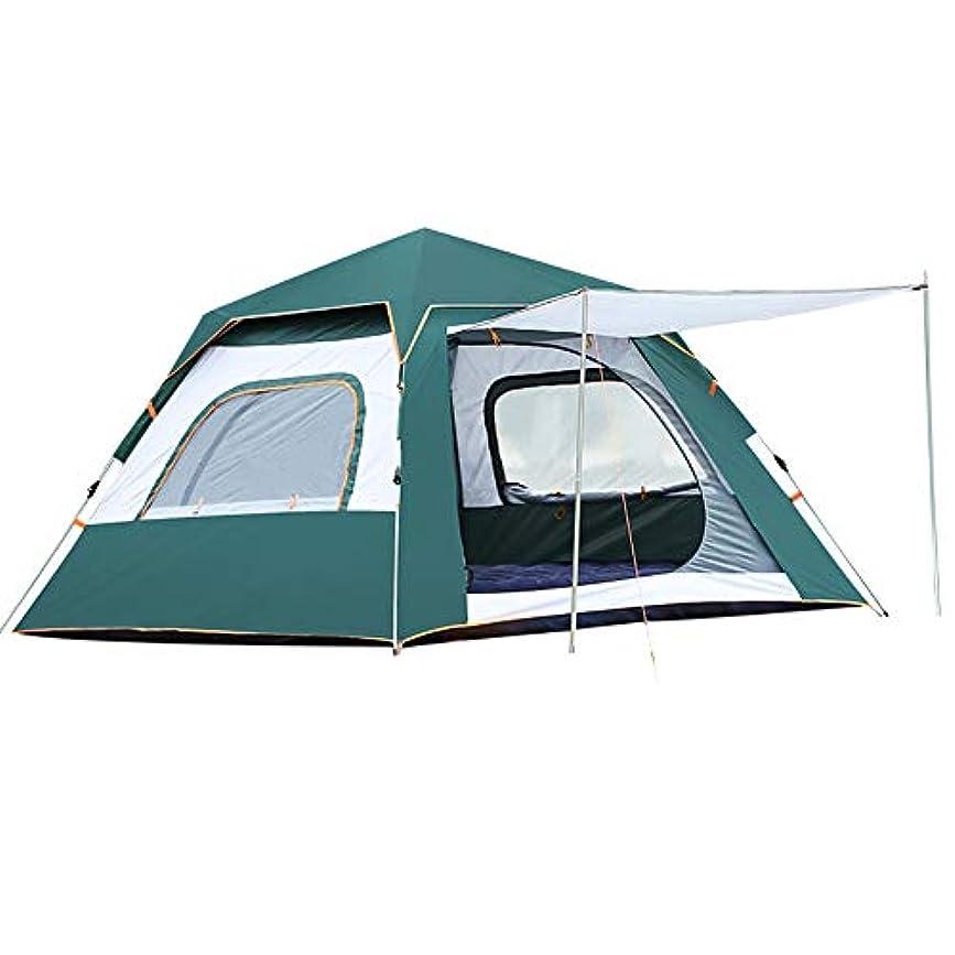 ずるい絶滅した似ているテント屋外2人キャンプシングルホームキャンプ反ストーム肥厚3人 - 4人全自動