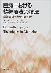 Amazon.co.jp: マイケル・バリン...